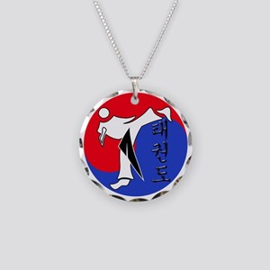 Vertical Hangeul TKD (plasti Necklace Circle Charm