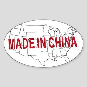 MadeInChina Sticker (Oval)