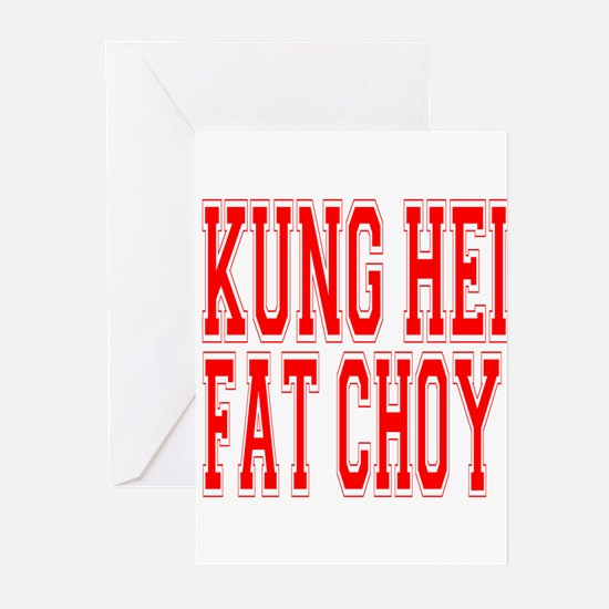 Kung Hei Fat Choy Greeting Cards (Pk of 10)