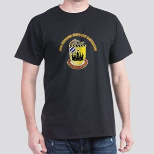 DUI - 3rd Brigade Support Bn with Text Dark T-Shir