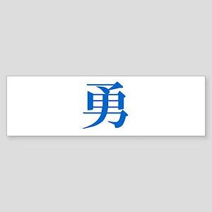 Kanji Courage Bumper Sticker