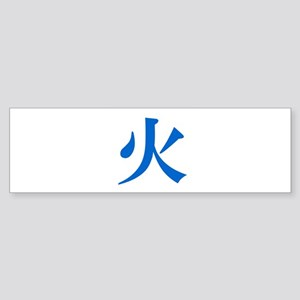 Kanji Fire Bumper Sticker