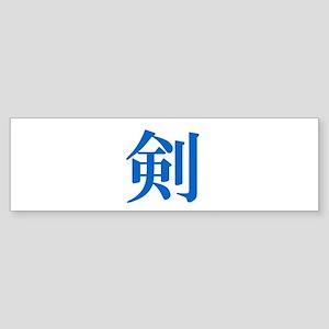Kanji Sword Bumper Sticker