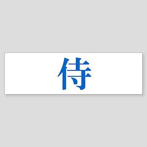 Kanji Samurai Bumper Sticker
