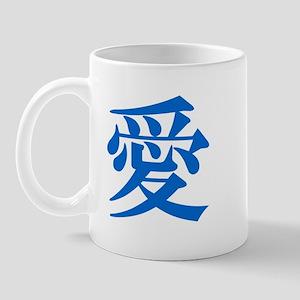 Kanji Love Mug