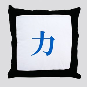 Kanji Strength Throw Pillow