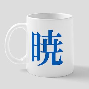 Kanji Akatsuki Mug