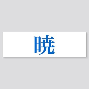 Kanji Akatsuki Bumper Sticker