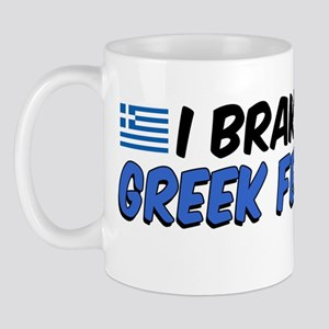 I Brake Greek Festivals Mug