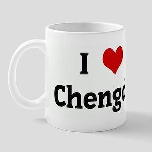 I Love Chengdu Mug