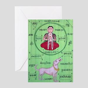 yoga-2 Greeting Card