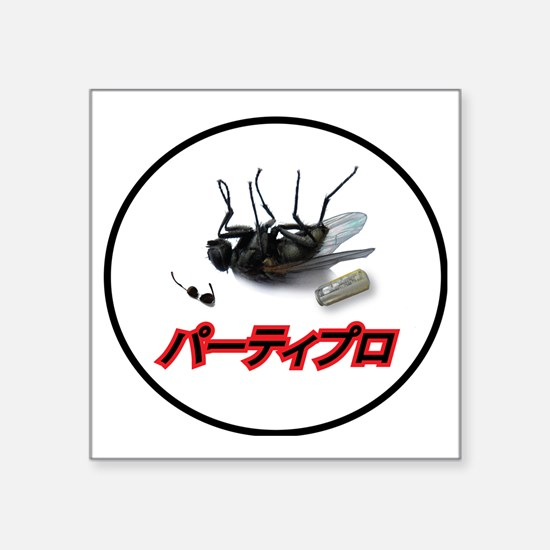 """party professional fly Square Sticker 3"""" x 3"""""""