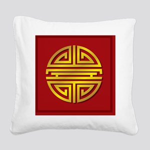 Longivity Square Canvas Pillow