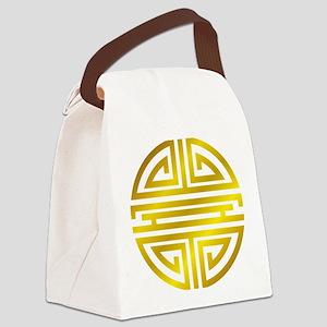 Longivity01 Canvas Lunch Bag