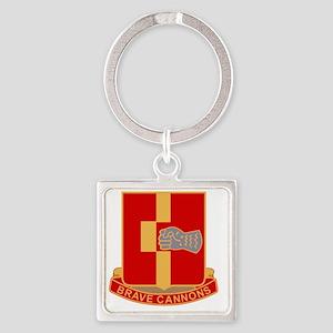 92nd Field Artillery Regiment Mili Square Keychain