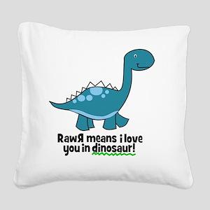 dinosaur Square Canvas Pillow