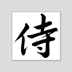 """samurai-black-6x6 Square Sticker 3"""" x 3"""""""