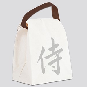 samurai-grey-10x10 Canvas Lunch Bag