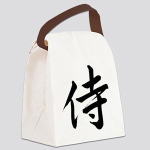 samurai-kanji-4x4 Canvas Lunch Bag