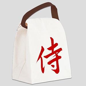 samurai-kanji-7x7 Canvas Lunch Bag