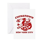 Chinatown New York City Greeting Cards (Package of