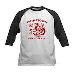Chinatown New York City Kids Baseball Jersey