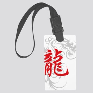 dragon70black Large Luggage Tag