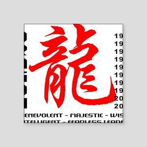 "dragon64light Square Sticker 3"" x 3"""