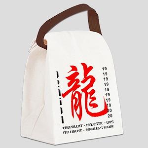 dragon64light Canvas Lunch Bag