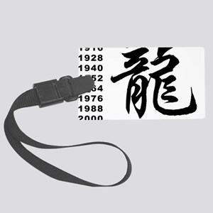 dragon62light Large Luggage Tag
