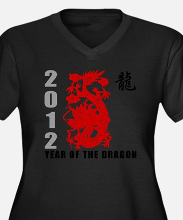 dragon61ligh Women's Plus Size Dark V-Neck T-Shirt