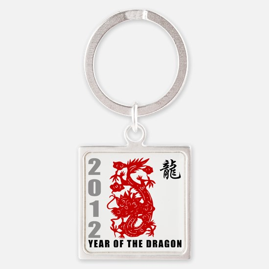 dragon61light Square Keychain