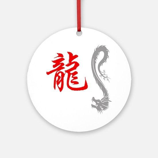 dragon58black Round Ornament