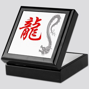 dragon58black Keepsake Box
