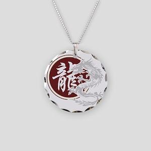 dragon51black Necklace Circle Charm