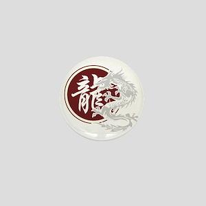 dragon51black Mini Button