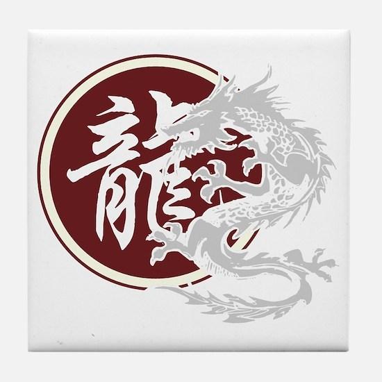 dragon51black Tile Coaster