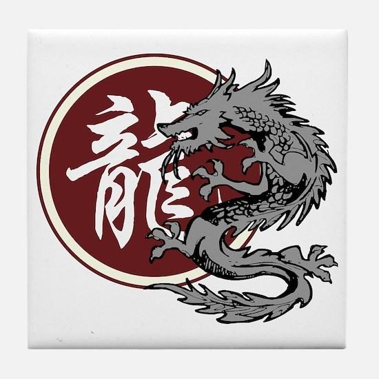 dragon51light Tile Coaster