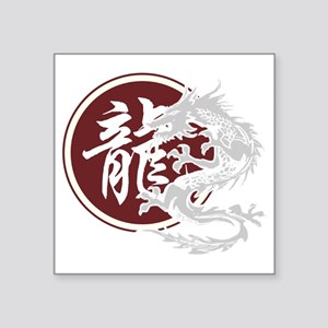 "dragon51black Square Sticker 3"" x 3"""