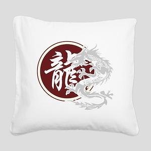 dragon51black Square Canvas Pillow