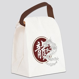 dragon51black Canvas Lunch Bag
