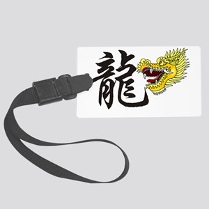dragon42red Large Luggage Tag