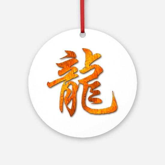 dragon48dark Round Ornament