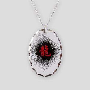 dragon83light Necklace Oval Charm