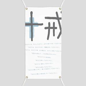 Jap10Com Banner
