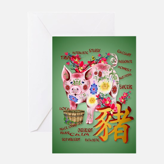 LargePosterYear Of The Pig In Flower Greeting Card