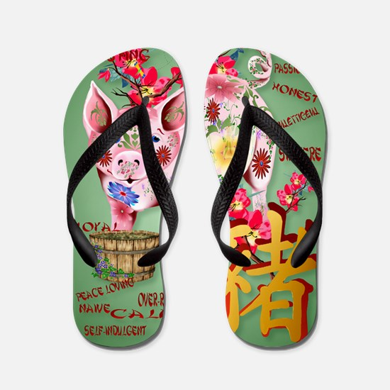 LargePosterYear Of The Pig In Flowers Flip Flops