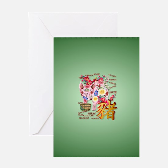 Heart JewelYear Of The Pig In Flower Greeting Card