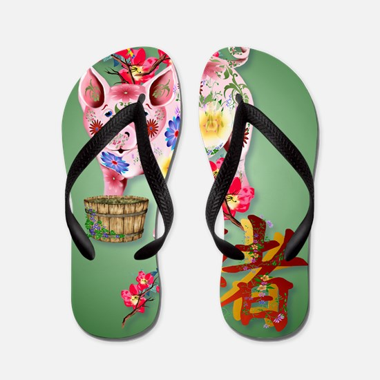 460_ipad_caseYear Of The Pig In Flowers Flip Flops