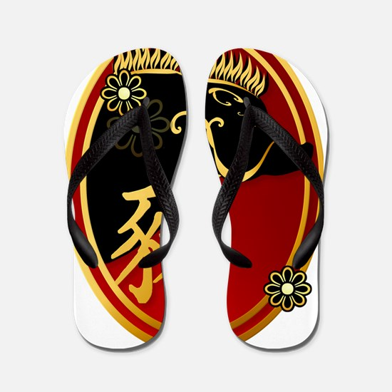 Year Of The Pig-Black Boar Oval Trans Flip Flops